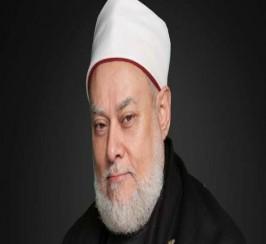 فتوى د. علي جمعة مفتي مصر