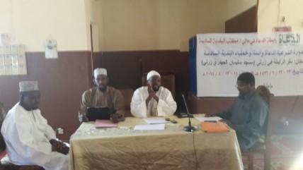 دورة شرعية لمواجهة الأحمدية في مالي
