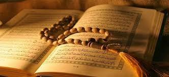 عقيدة الاحمدية في القرآن الكريم وتفسيره