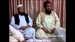 لقاء الباحث الأستاذ أمجد السقلاوي مع الأخ نذير أحمد العائد إلى الله من الكفر القادياني- الجزء الثاني